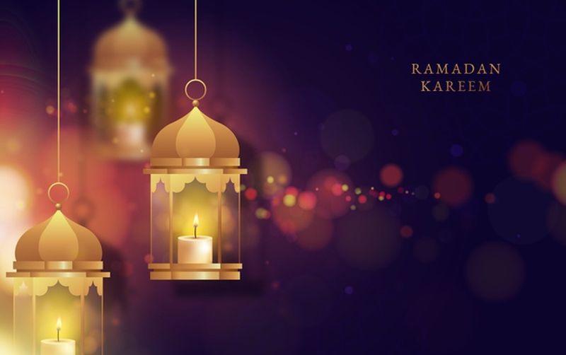 ramadhan.png